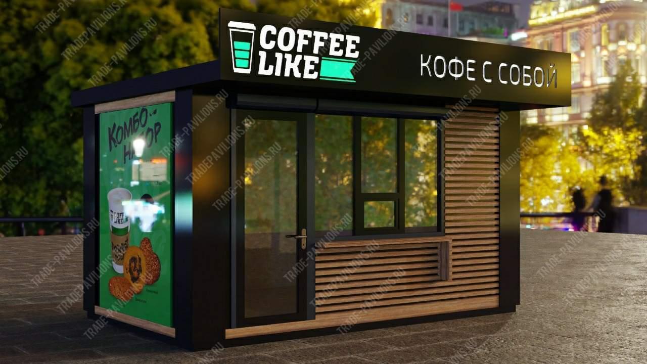 Киоск для кофе с собой купить